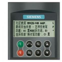 MICROMASTER 4 Advanced Operator Panel Asiático (AAOP)